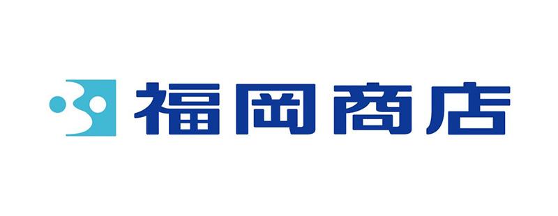 株式会社 福岡商店