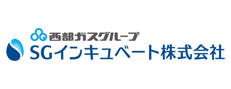 SGインキュベート株式会社