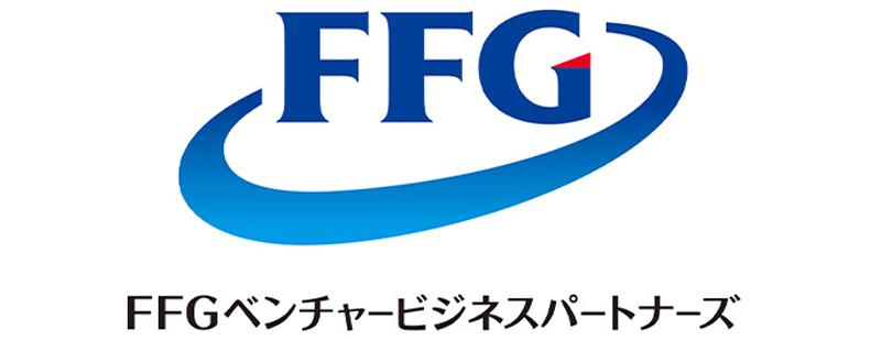 FFGベンチャービジネスパートナーズ