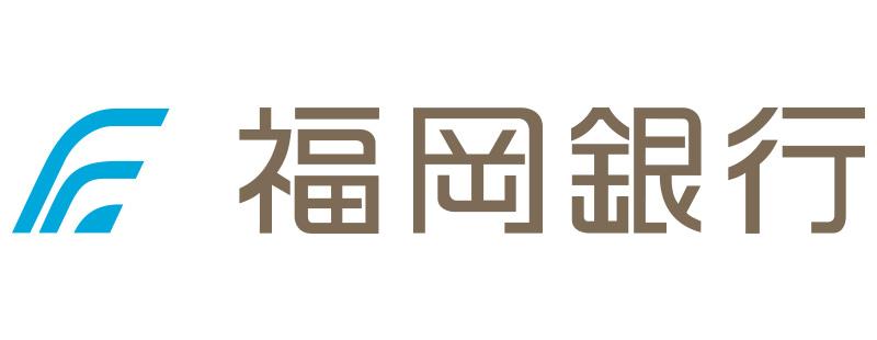 株式会社 福岡銀行