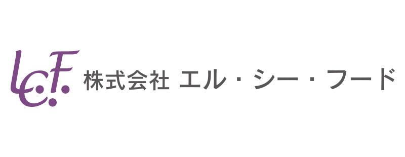 株式会社 エル・シー・フード